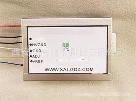DC-DC可调直流稳压升压电源模块HVW24X-450NV7 输出电流150mA