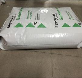耐臭氧性TPV 埃克森美孚111-60 耐化学性塑胶原料TPV