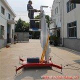 广东广州高空作业平台铝合金升降机,电动升降机