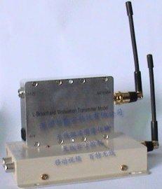便携式无线微波传输设备