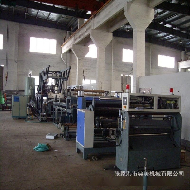 PP中空格子板生产线 塑料板材线 专业制造厂家