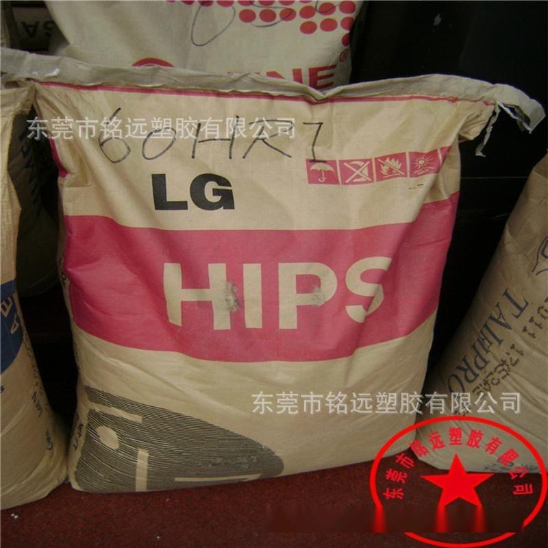 HIPS 韩国 495F 高刚性 流动性好