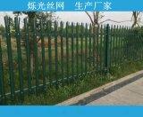 锌钢护栏厂家 铁艺围栏 小区防护栏 学校院墙围墙栅栏杆 量大从优