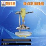 钟罩淋釉器,直线淋釉器,陶瓷机械