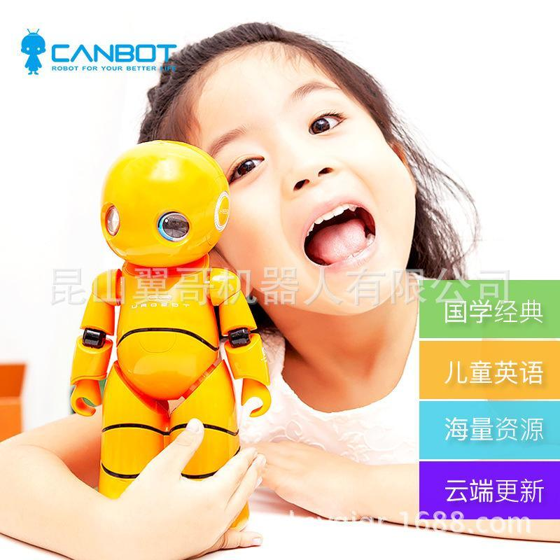 爱乐优小笨智能机器人亲子教育职能陪伴早教机故事机学习机可行走