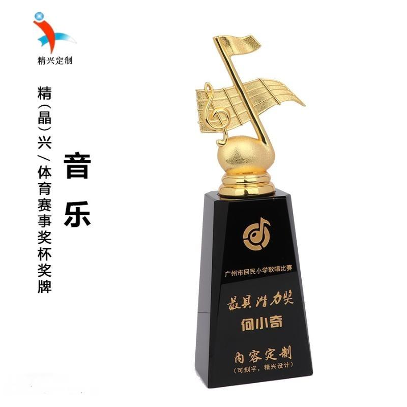 音乐之星奖杯歌唱比赛活动合金水晶奖杯 广州奖杯厂家