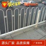 薦 市政鋅鋼道路京式護欄 交通機動車護欄 公路分隔車道隔離護欄