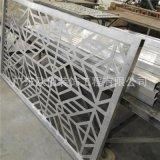 門頭雕花鋁單板造型 定製2.0mm厚氟碳穿孔鋁單板