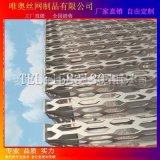 银灰色冲孔板 穿孔铝板 铝板网
