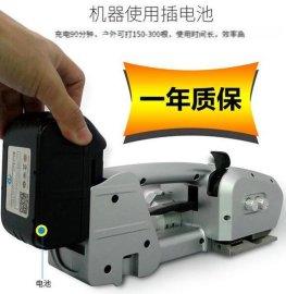 电动打包机厂家,电动塑钢打包机,手提式电动打包机,精端包装