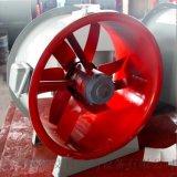 艾科3C軸流風機價格合理,3C軸流風機廠家原裝  ,可按需定制!