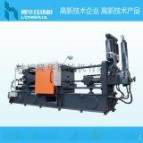 厂家直销/明码标价/隆华品牌/LH-280T全自动铝压铸机(36年品质保证)