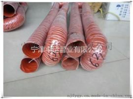 丰运供应红色矽胶管耐温阻燃易安装自由伸缩风管