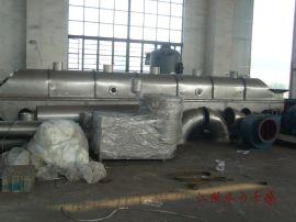 木糖醇流化床干燥机 ,流化床干燥设备烘干