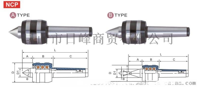 臺灣麗勳超高速迴轉頂針NCP-MT.5A