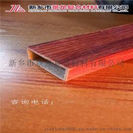 供应玻璃钢**木纹管/玻璃钢拉挤型材