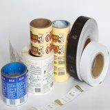 卷筒不干胶/印刷定做标签/透明二维码防伪不干胶标签/ 牛皮纸标签