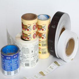 卷筒不幹膠/印刷定做標籤/透明二維碼防僞不幹膠標籤/ 牛皮紙標籤