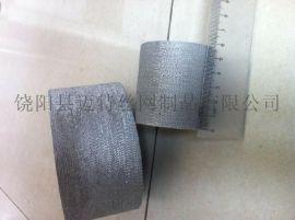 5层烧结网 烧结滤网 316L烧结滤芯 新乡烧结网