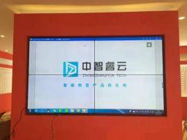 LED液晶拼接屏电视墙会议室显示器液晶电视显示屏