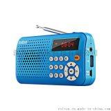 乐廷T30便携收音机 充电播放户外晨练收音机小音箱