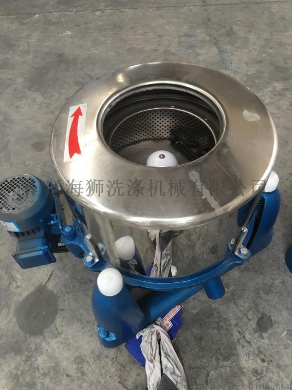布草脱水机-大型脱水机-小型脱水机-食品甩干机
