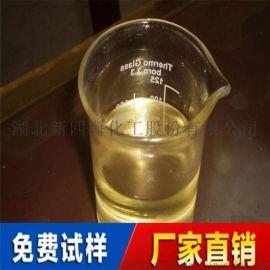 水性乳胶漆消泡剂 涂料消泡剂