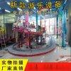 大型室外新型游乐北京赛车迷你穿梭游乐北京赛车迷你穿梭报价