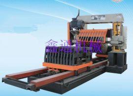 鑫通XBJ系列一机多用超薄石材复合板切割加工设备