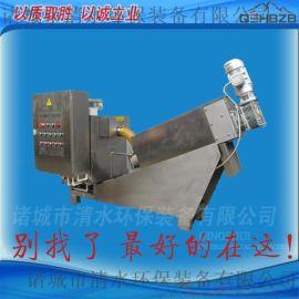 厂家直销 专业制造 清水环保 QSE系列叠螺污泥脱水机