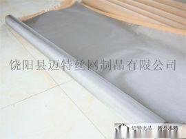 金属丝网, 304 316不锈钢丝网, 3微米过滤网