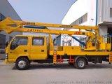 高空作业车18307224477
