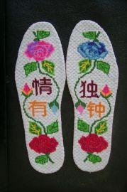 纯手工十字绣鞋垫 (DSC01192)