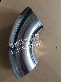 卫生级焊接弯头/不锈钢管件/不锈钢卫生级弯头