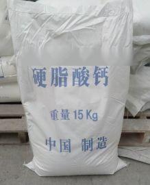 混合砂浆专用硬脂酸钙 山东硬脂酸钙生产厂家