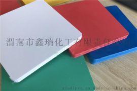 鑫蒂常州白色红色10mm12mm防水防潮PVC发泡板生产厂家