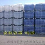 ibc噸桶1立方減水劑集裝桶1噸抗氧化儲罐