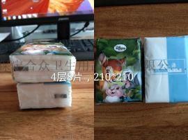 手帕纸生产厂家  手帕纸供应商/共享纸巾