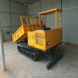轻型橡胶履带运输车QY-30Q农用果园用
