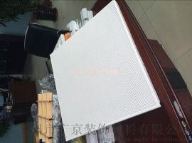 主營生產鋁扣板-批發零售鋁扣板-鋁扣板吊頂廠家