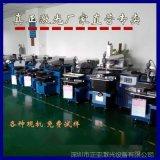深圳盐田附近的激光焊接机厂家激光焊接加工