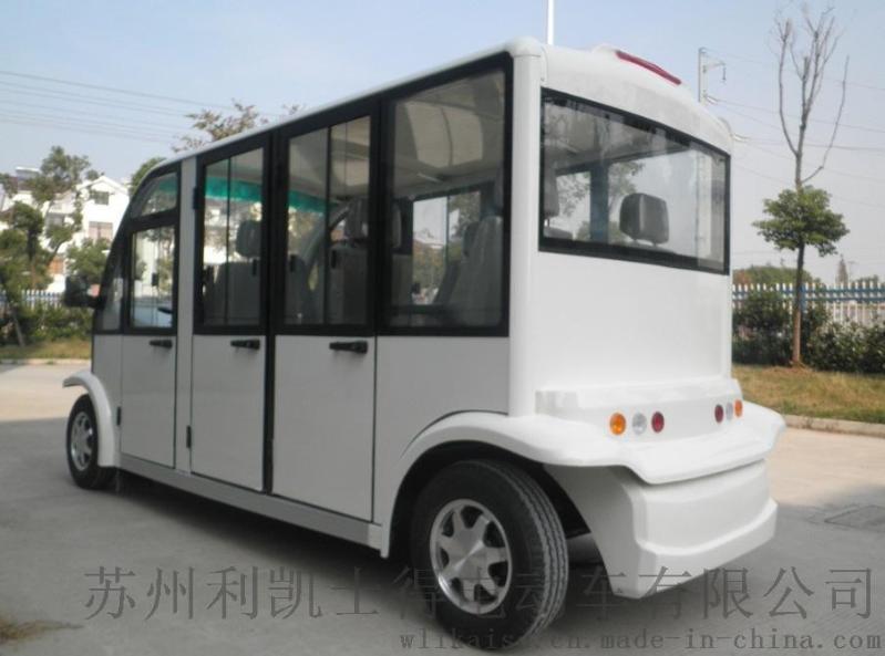 揚州觀光車電動車, 綠色節能旅遊觀光車