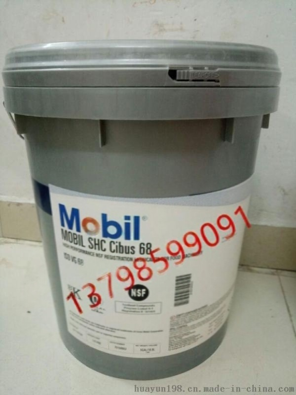 Mobil SHC Cibus 68 美孚SHC Cibus 68食品級潤滑油