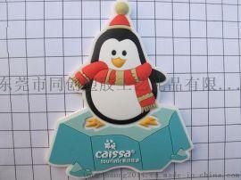 pvc软胶冰箱贴 卡通企鹅PVC滴塑2D3D冰箱贴