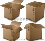 明宇 纸箱 纸盒 包装盒 包装制品 彩箱