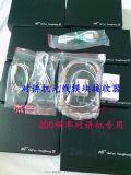 N12模块接收器100-200兆对讲机模块接收器
