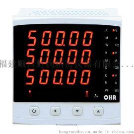 虹润工业电量表型号,价格