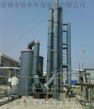 清水环保 专业制造 氨氮吹脱塔