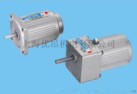 6w微型单相减速电机