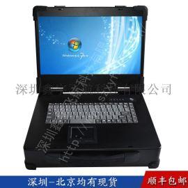 15.6寸工业便携机机箱工控军工电脑定制便携式加固笔记本外壳铝